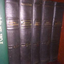 Boris Gorbatov 5 volumes