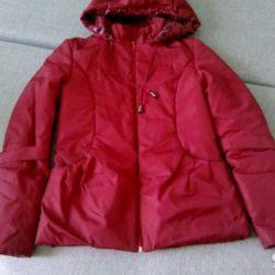 Jacket autumn spring. R. 146