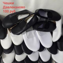 Çekler Davlekanovo