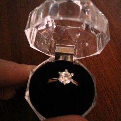 Inel de diamante
