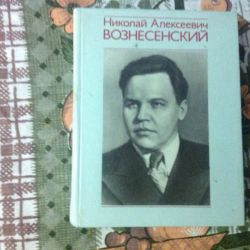 The book of NA Voznesensky