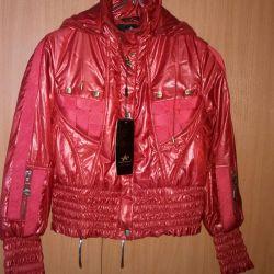 Куртка 42 - 44