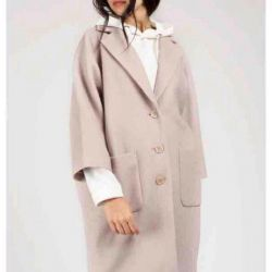 I sell new (in packing) women's coat