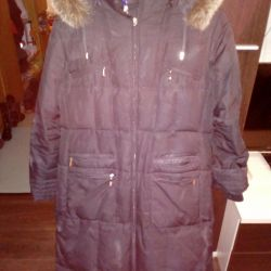 Down jacket. Urgently