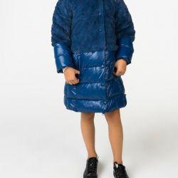 Jacket boboli