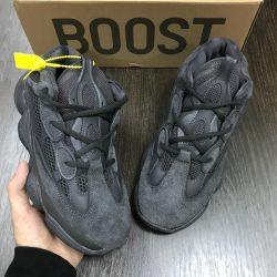 Sneakers Adidas Yeezy 500