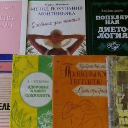 Books on medicine and traditional medicine