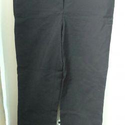 Love Republic Pants