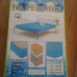 New elastic sheet 120cm