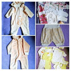 Things for a girl 0-3 months.