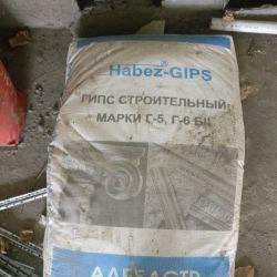 Tencuială de construcție alabastru de 25 kg