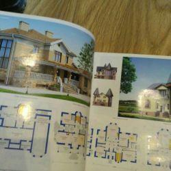 Βιβλίο 3100 εξοχικά σπίτια
