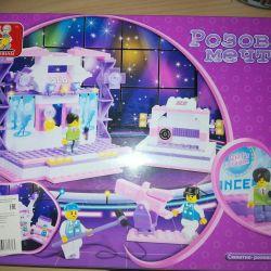 Лего Розовая мечта