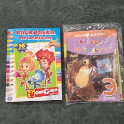 book and coloring with stickers