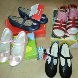 New shoes 28 rr