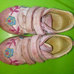 Ελάχιστες μπότες 24 φορές