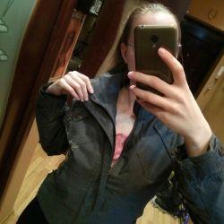 Jachetă termică