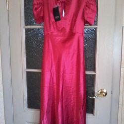 ΕΠΕΙΓΟΝ! Φόρεμα νέο μετάξι όμορφο !!