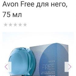 Avon FREE for him (new)