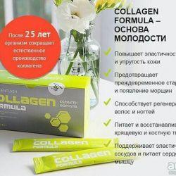 Κολλαγόνο