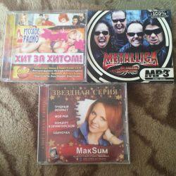CD, μουσική