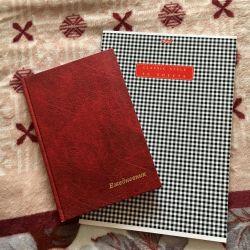 Σημειωματάριο και σημειωματάριο A4