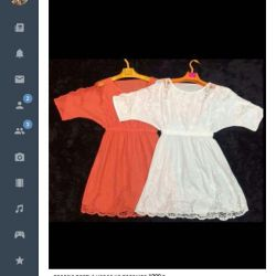 Κοραλλιογενές φόρεμα νέο