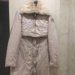 Jacket autumn AnnaRita N