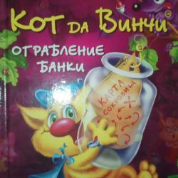 Книга Кати Матюшкиной