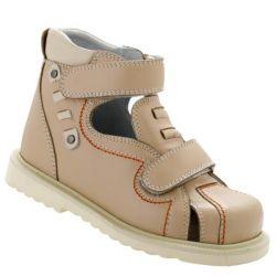 Sursil-orto'nun yeni sandaletleri, 32-33r