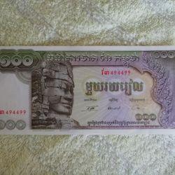 Купюра Камбоджи