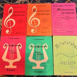 Musical literature and solfeggio