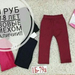 Tights with fur 7-8 years old, new, pink