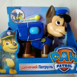 Paw Patrol Racer Big with a backpack trans.