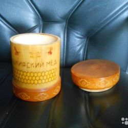 I will sell jars under honey of the USSR