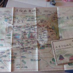 Maps of China. Drawings