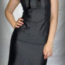 Çalışma için bir etiket, ofis, yeni elbise