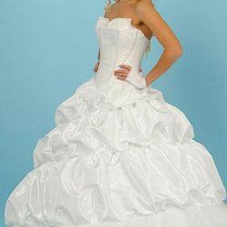 Amazing NEW Wedding Dress