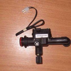 Navien 13-24 30002725D make-up crane