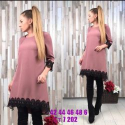 A-line dress with lace 46