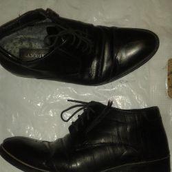 ботинкм и др