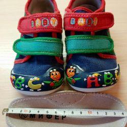 Sneakers 23 rr (14.5 cm)
