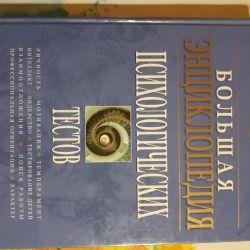 Psikolojik testlerin Büyük Ansiklopedisi kitabı