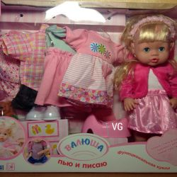Interactive doll Valya 15 functions