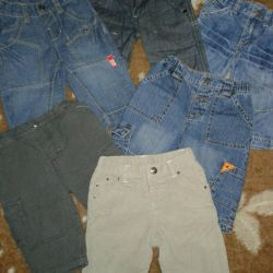 Jeans rr 68.
