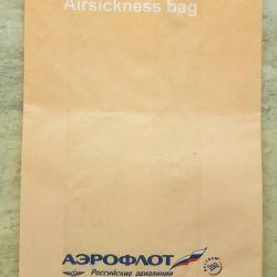 Аэрофлот Гигиенический пакет