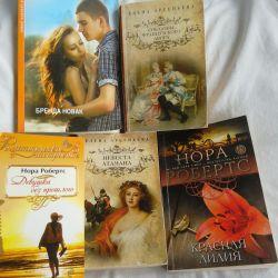 Книги-романы, история,любовь и тп