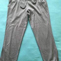 Hamileler için spor pantolonları