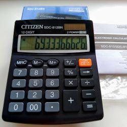 Νέος υπολογιστής CITIZEN SDC-812BN, 12-bit