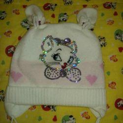 Used fleece cap, 2-4 years
